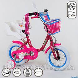 """Велосипед 12"""" дюймов 2-х колёсный РОЗОВЫЙ, ручной тормоз, корзинка, звоночек, сидение с ручкой """"CORSO"""" 1247"""