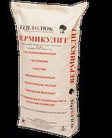 Вермикулит вспученый ТЕПЛОЛЮБ (фракция - 2мкм) 90л/8кг
