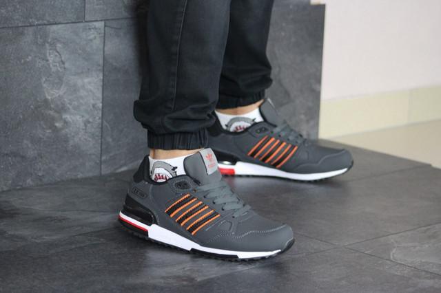 Мужские кроссовки Adidas Мужские кроссовки Adidas (весна-осень, мужские, замша, серые)