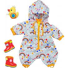 Одяг осіння для ляльки Baby Born Zapf Creation 826935