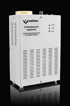 Стабилизатор Volter- 0,5 р