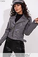 Укороченная куртка-косуха Разные цвета