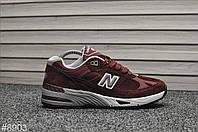 Мужские кроссовки New Balance 991  Bordo, Реплика, фото 1