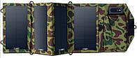 Солнечное зарядное устройство 7W