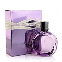 Женская парфюмированная вода Loewe Quizas ,Quizas ,Quizas 100 ml (Лоевэ Квизас)