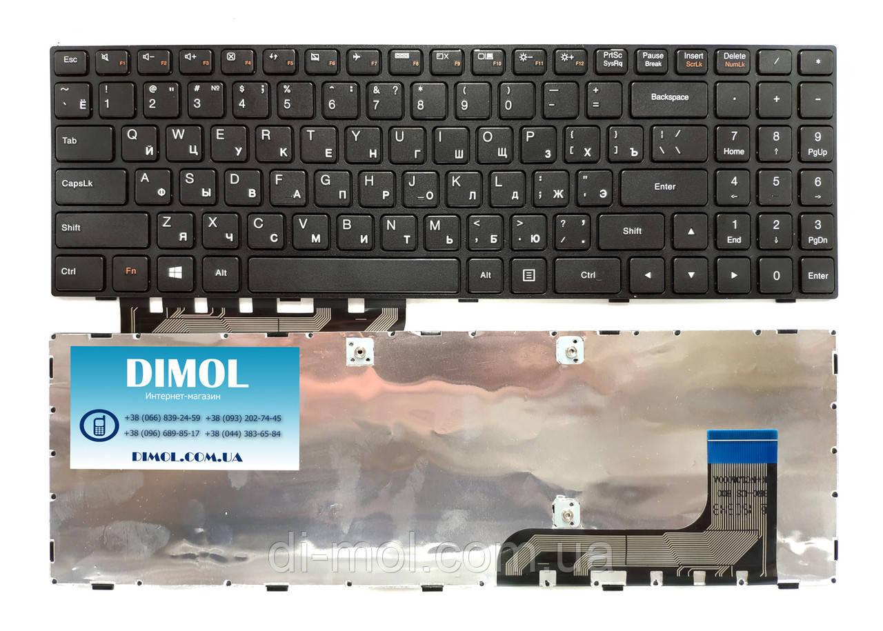 Оригинальная клавиатура для Lenovo IdeaPad 100-15 series, rus, black