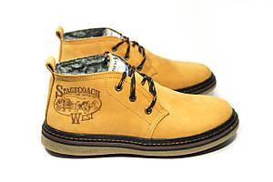 Зимние ботинки (на меху) мужские Montana 13026 ⏩ [ 41,42,42,43,43,45 ]