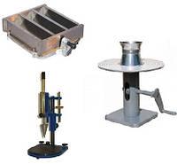 Оборудование для строительных лабораторий