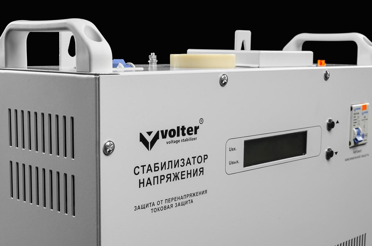 Стабілізатор Volter - 5,5 птс