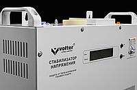 Стабілізатор Volter - 5,5 птс, фото 1