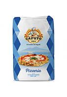 Итальянская мука Caputo Pizzeria тип 00