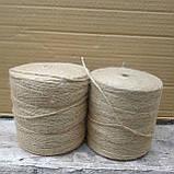 Шпагат  джутовый двухниточный в/сорт, фото 5