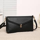 Модная женская сумка. Сумка клатч женская с клапаном (черная), фото 2