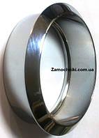 Кольцо под броненакладку Kedr хром (Чашка для броненакладкуи)