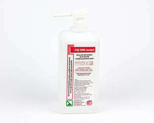 АХД 2000 Средство для дезинфекции Экспресс 1 л