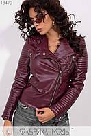 Приталенная куртка из эко-кожи Разные цвета