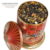 Чай Акbаr Orient Mystery 250 грамм музыкальная карусель, фото 4