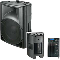 Активная акустическая система PP0110A+MP3
