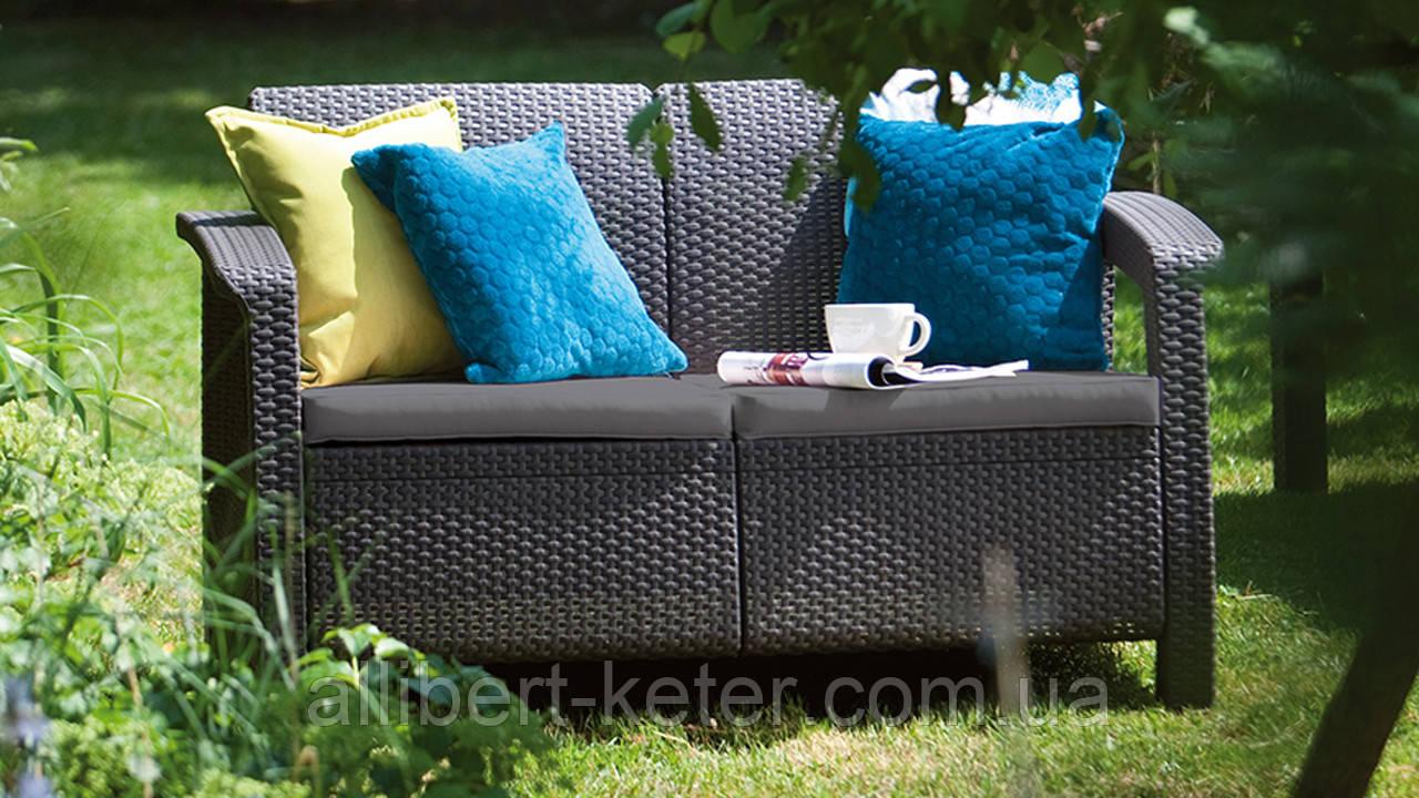 Allibert Corfu Love Seat садовая мебель из искусственного ротанга
