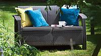 Allibert Corfu Love Seat садовая мебель из искусственного ротанга, фото 1