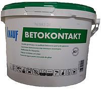 Бетоноконтакт Кнауф ґрунтівка, 20 кг