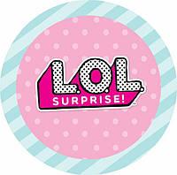 Куклы ЛОЛ | L.O.L. Surprise!