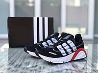 Мужские демисезонные кроссовки Adidas LXCON стильные черные с белым
