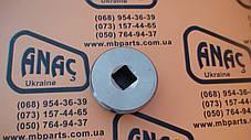 123/07665, 128/10850 Гайка регулировочная опоры (металическая) на JCB 3CX, 4CX, фото 2
