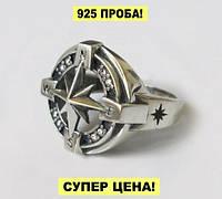 """Серебряное мужское кольцо """"Роза ветров""""- кольцо с мужским характером, фото 1"""