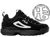 Мужские кроссовки Fila Disruptor II 2 Black/White FW01653-018