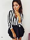 Полосатая женская рубашка прямого кроя с V-вырезом 77bir310, фото 3