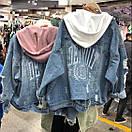 Женская джинсовая куртка с капюшоном и рисунком на спине 68kur124, фото 2