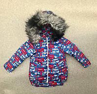 Зимняя куртка на мальчика 2-5 лет, на овчине