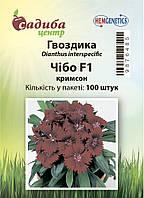 Гвоздика Чибо F1 кримсон (100гранул) Садыба Центр
