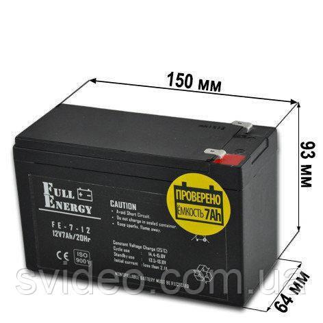 Аккумулятор для ИБП Full Energy FEP-127 , не обслуживаемый,12 В, 7А/ч, Свинцово-кислотный (AGM технология)