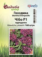 Гвоздика Чібо F1 пурпурова (100гранул) Садиба Центр