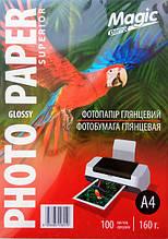 Фотобумага Magic 160г, A4x100, Glossy, глянец