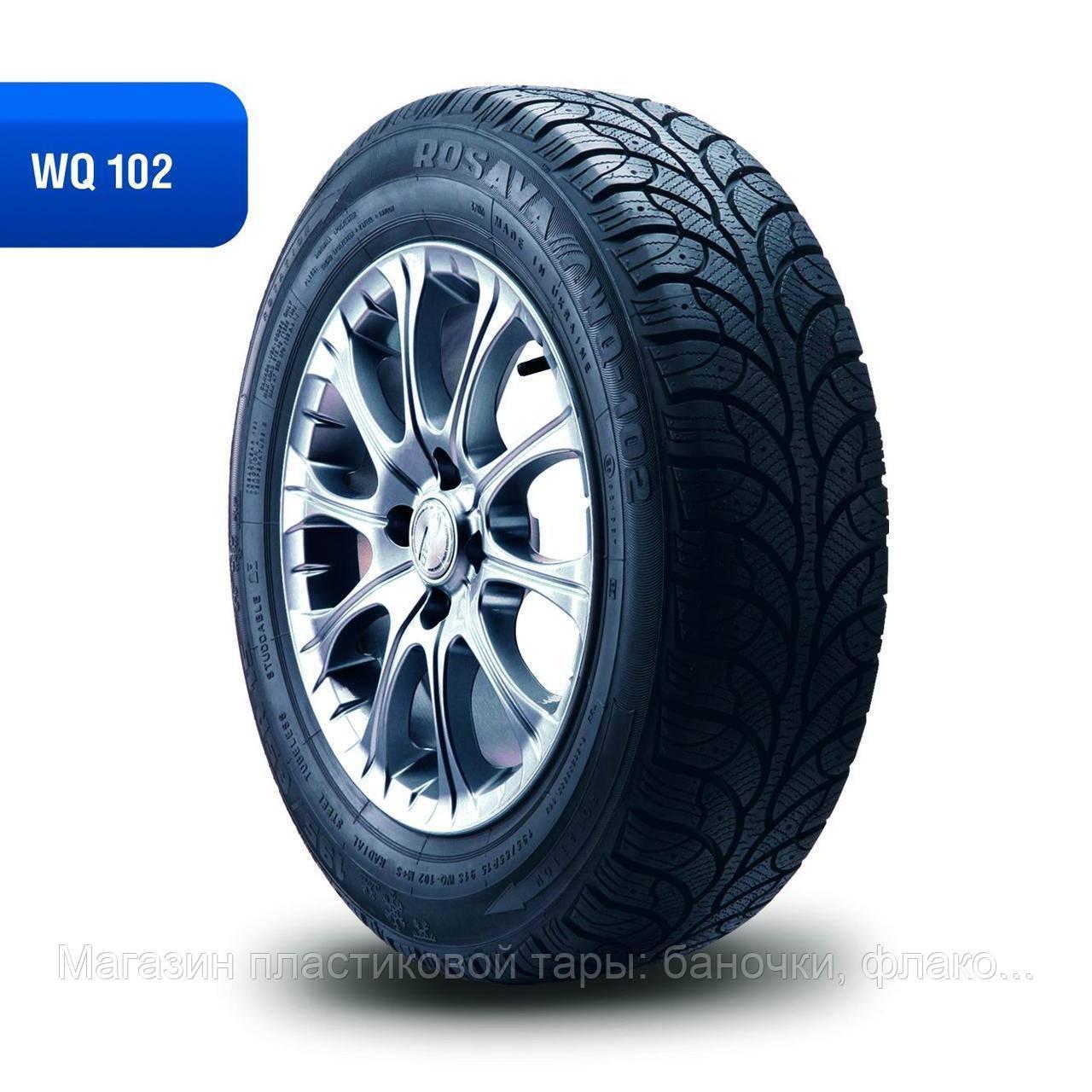 195/65R15 WQ-102 зимние шины Росава