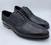 Туфли мужские Boss Victori