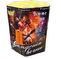 """Фейерверк СУ 30-19-2""""Симфонія вогню"""""""