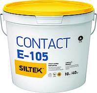 Грунт-краска Contact E-105, 10 л  Siltek база ЕА (бетоноконтакт)