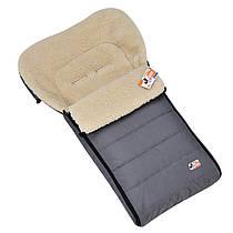 Конверт Чехол на овчине серый в коляску санки 92*42 см MINI (For Kids)
