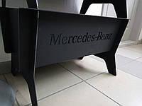 Мангал разборной Mercedes-Benz / Автомобильный