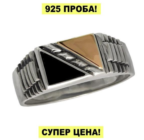 """Мужской серебряный перстень с золотой пластиной """"Уэльс"""""""