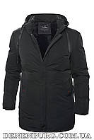 Куртка зимняя мужская BAIRAOFENG 19-9992 темно-синяя, фото 1
