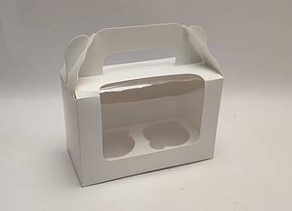 """Картонная коробка """"Белая на 2 капкейка"""" (5 шт)"""