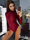 Велюровое женское боди в рубчик с длинным рукавом 66bod319Е, фото 2
