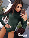 Велюровое женское боди в рубчик с длинным рукавом 66bod319Е, фото 5