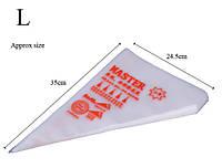 100шт. одноразовых мешков для кондитерских  насадок,  размер L