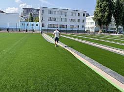 Укладка синтетической травы на школьном стадионе, г. Одесса 9